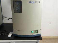 미량 원소 분석